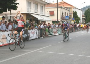acd monselice 300x212 Associazione Ciclistica Monselice