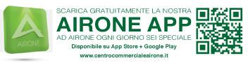 banner_airone